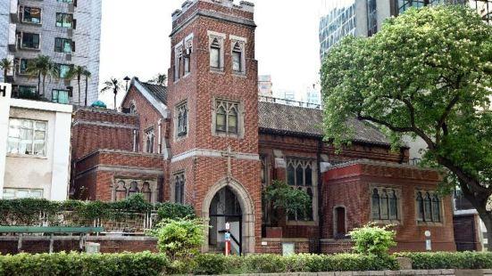 Kowloon Union Church