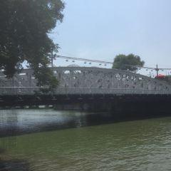 Anderson Bridge User Photo