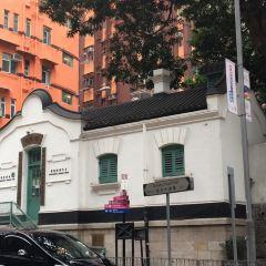 Wan Chai Post Office User Photo