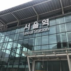 Culture Station Seoul 284 User Photo