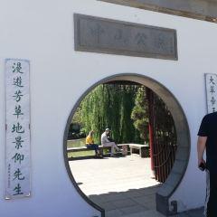 中山公園用戶圖片
