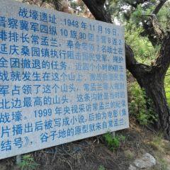Yuandaigu Sceneic Area User Photo