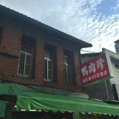 Duck Zhen User Photo