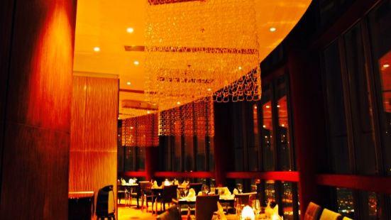 Jabal Al Rahma Restaurant
