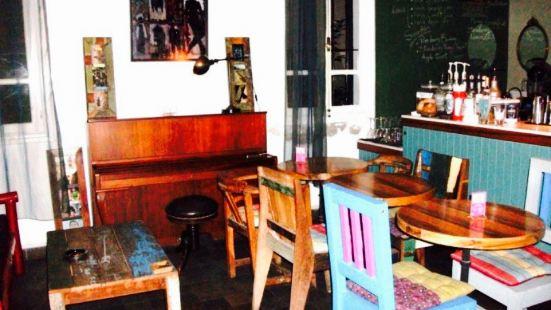 Najia Restaurant