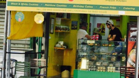 Coney Island Bakery