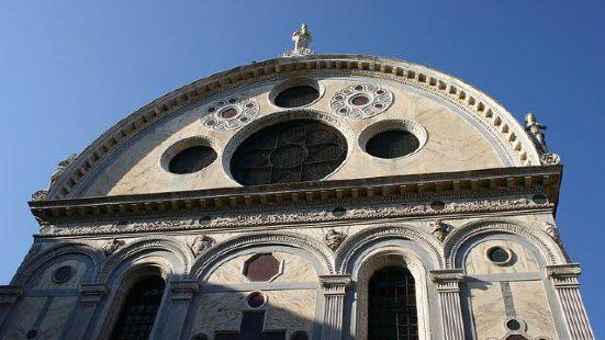Chiesa di Santa Maria dei Ricci