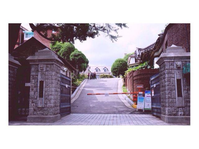 중앙고등학교