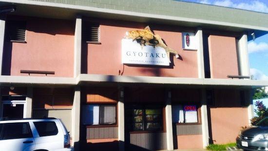 Gyotaku Japanese Restaurant - South King Street