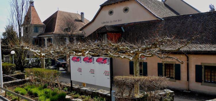 原生藝術館
