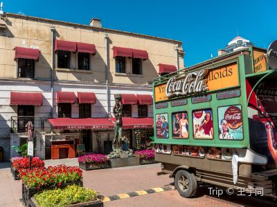 Italian Style Town