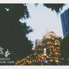 洪崖洞商業街用戶圖片