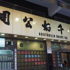 Australia Dairy Company User Photo