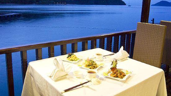 Alu Alu Seafood