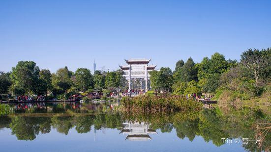 Haizhu Lake Park