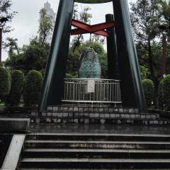 얼얼바 평화 기념공원 여행 사진