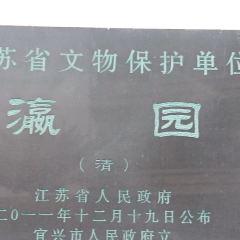 瀛園用戶圖片