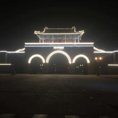 하이저우 고성 여행 사진