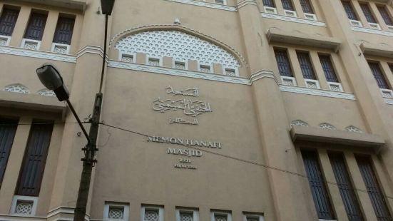 哈納菲清真寺