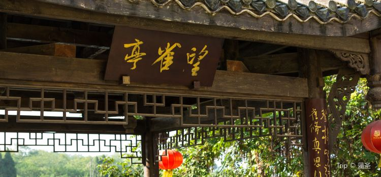 Longfeng Ancient Town2