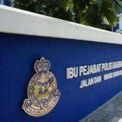 경찰 박물관 여행 사진