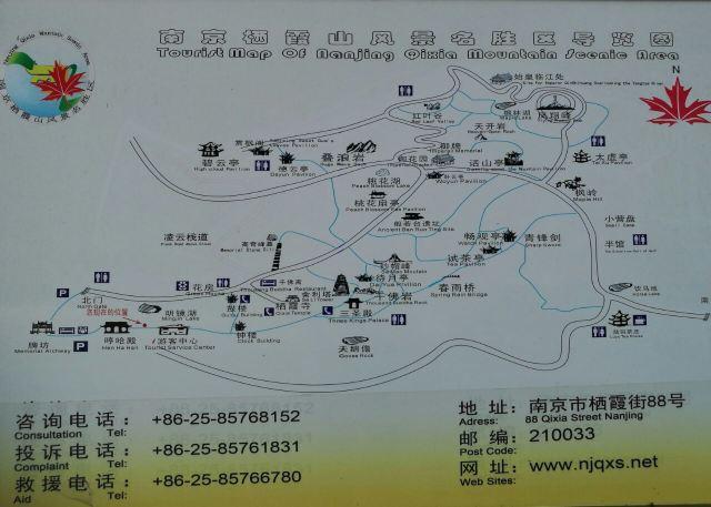 Qixia Mountain