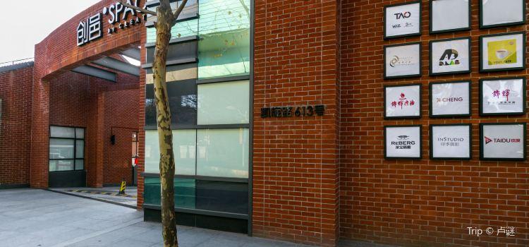 Ke Center for the Contemporary Arts2