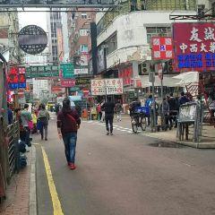Tung Choi Street User Photo