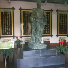 Mozi Memorial Hall User Photo