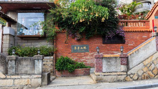 Nanhualu Wenhua Ba Yi Tiao Street