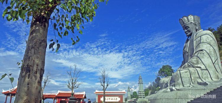 Qingshui Rock1