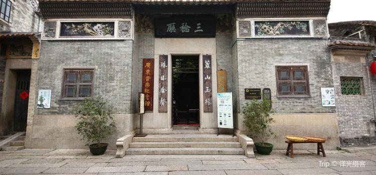 San Ren Hall