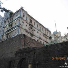 Victoria Prison User Photo