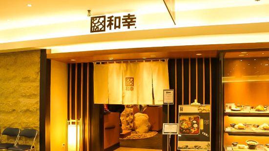 Tonkatsu Wako ( Xian Dai Cheng )