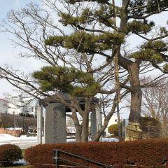 Old British Consulate of Hakodate User Photo