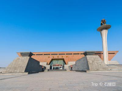 뤄양 박물관
