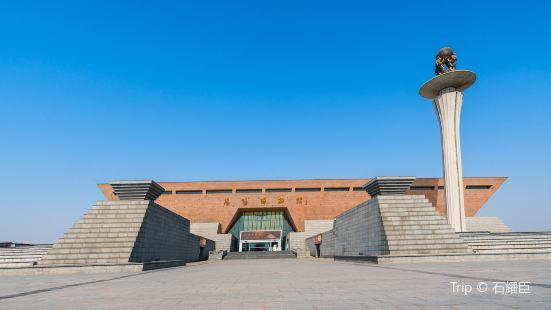 洛陽博物館