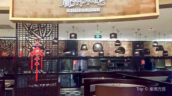 Meizhou Restaurant (Qujiang Jindi)