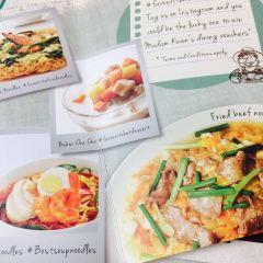 關夫人餐廳(陽光廣場店)用戶圖片