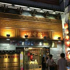 Wei Xiang Guan User Photo