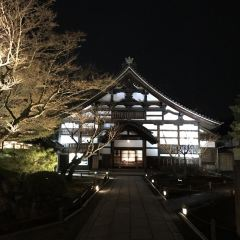 Kodaiji User Photo