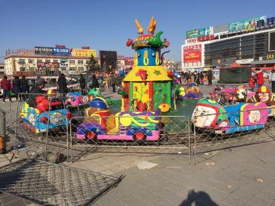 Le'erle Children's Paradise(Suixi shop)