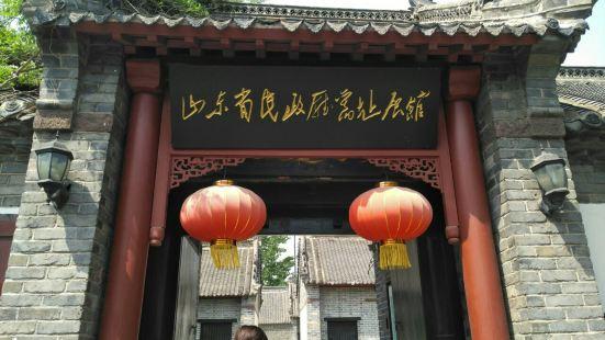 Shengzhengfu Site