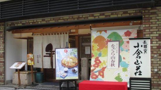Nagaokakyo Ogura Sanso Heian Jingumae