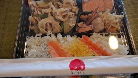 Obento Rinka