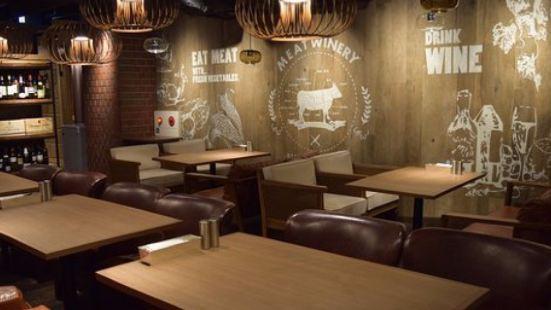 MeatWinery Nagoya Don Quixote Sakae