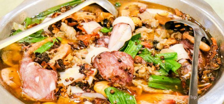 Yue Lai Fu Dong Shan Seafood( Lian Hua )