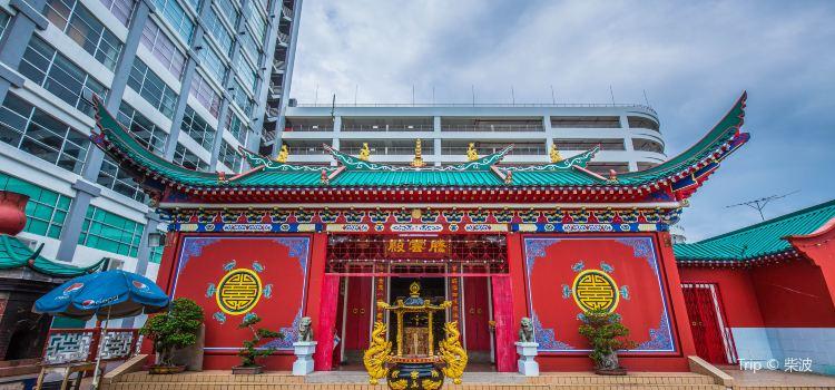 Teng Yun Temple