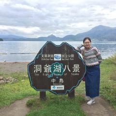 Toyako Nakashima Oushima User Photo