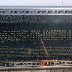 Changpu River User Photo